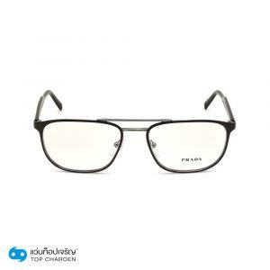 แว่นสายตา PRADA  รุ่น PR54WV สี 03G1O1 ขนาด 56 (กรุ๊ป 148)
