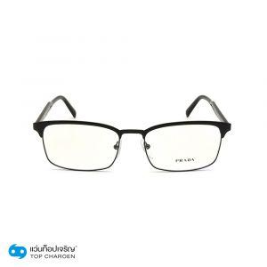 แว่นสายตา PRADA  รุ่น PR54WV สี 1AB1O1 ขนาด 56 (กรุ๊ป 148)