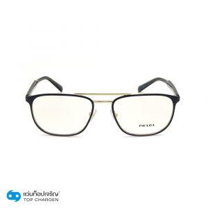 แว่นสายตา PRADA  รุ่น PR54XV สี VH81O1 ขนาด 54 (กรุ๊ป 138)