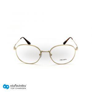 แว่นสายตา PRADA รุ่น PR53WV สี ZVN1O1 ขนาด 52 (กรุ๊ป 155)