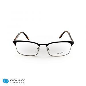 แว่นสายตา PRADA รุ่น PR54WV สี 02G1O1 ขนาด 54 (กรุ๊ป 155)