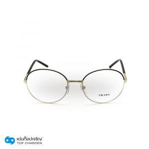 แว่นสายตา PRADA รุ่น PR55WV สี 07I1O1 ขนาด 53 (กรุ๊ป 165)