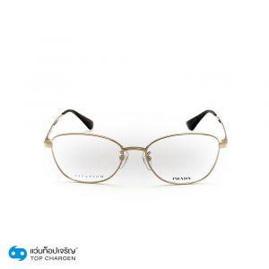 แว่นสายตา PRADA รุ่น PR64XVD สี ZVN1O1 ขนาด 54 (กรุ๊ป 175)