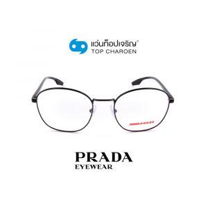 แว่นสายตา PRADA รุ่น PS 51NV สี 1AB1O1 ขนาด 53 (กรุ๊ป 135)