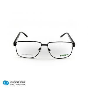 แว่นสายตา PUMA รุ่น PE0145O สี 001 (กรุ๊ป 75)