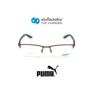 แว่นสายตา PUMA รุ่น PE0152OI สี 003 ขนาด 53 (กรุ๊ป 89)