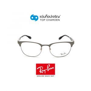 แว่นสายตา RAY-BAN รุ่น RX6346 สี 2553 ขนาด 52 (กรุ๊ป 98)