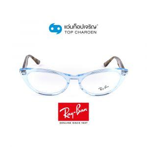 แว่นสายตา RAY-BAN NINA OPTICS  รุ่น RX4314V สี 8082 ขนาด 54 (กรุ๊ป 98)