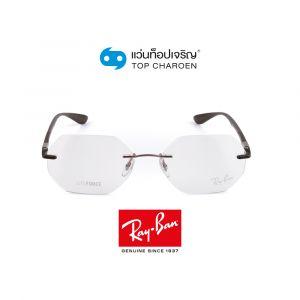 แว่นสายตา RAY-BAN รุ่น RX8765 สี 1131 ขนาด 53 (กรุ๊ป 118)