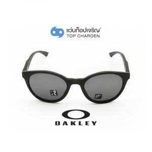 แว่นกันแดด OAKLEY SPINDRIFT รุ่น OO9474 สี 947405 ขนาด 52