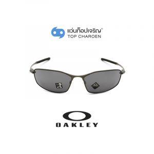 แว่นกันแดด OAKLEY WHISKER รุ่น OO4141 สี 414101 ขนาด 60 (กรุ๊ป 108)