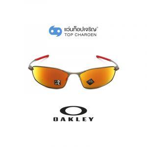 แว่นกันแดด OAKLEY WHISKER รุ่น OO4141 สี 414102 ขนาด 60 (กรุ๊ป 108)