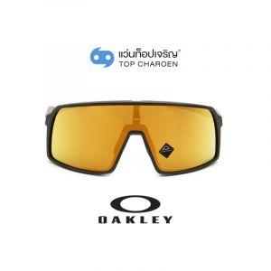 แว่นกันแดด OAKLEY SUTRO รุ่น OO9406A สี 940618 ขนาด 37 (กรุ๊ป 108)