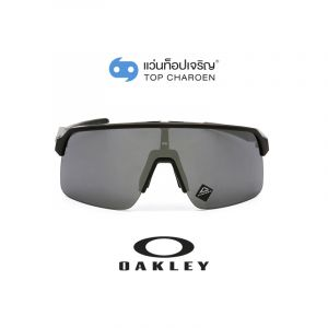 แว่นกันแดด OAKLEY SUTRO LITE รุ่น OO9463A สี 946303 ขนาด 39 (กรุ๊ป 108)