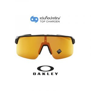 แว่นกันแดด OAKLEY SUTRO LITE รุ่น OO9463A สี 946304 ขนาด 39 (กรุ๊ป 108)