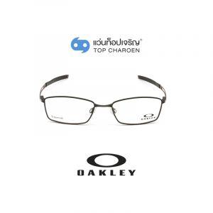 แว่นสายตา OAKLEY COIN รุ่น OX5071 สี 507101 ขนาด 54 (กรุ๊ป 128)