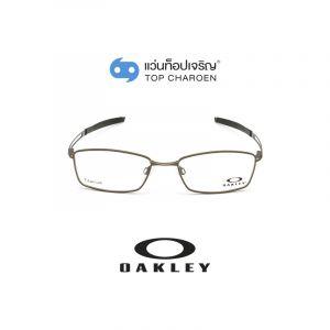 แว่นสายตา OAKLEY COIN รุ่น OX5071 สี 507102 ขนาด 54 (กรุ๊ป 128)