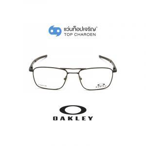 แว่นสายตา OAKLEY รุ่น OX5127 สี 512701 ขนาด 51 (กรุ๊ป 118)