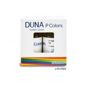 คอนแทคเลนส์ DUNA (ดูน่า) รุ่น P COLOR