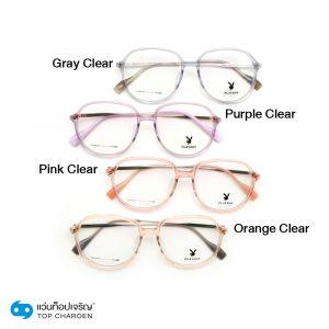 แว่นสายตา PLAYBOY (เพลย์บอย) CHANGE COLOR FRAME รุ่น  PB-35226 (กรุ๊ป 65)