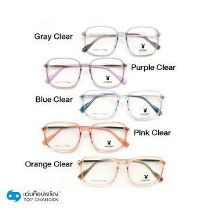 แว่นสายตา PLAYBOY (เพลย์บอย) CHANGE COLOR FRAME รุ่น  PB-35227 (กรุ๊ป 65)
