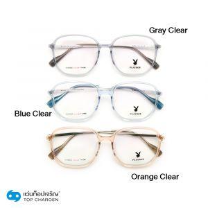 แว่นสายตา PLAYBOY (เพลย์บอย) CHANGE COLOR FRAME รุ่น  PB-35229 (กรุ๊ป 65)