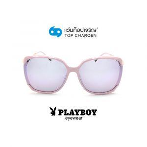 แว่นกันแดด PLAYBOY ผู้ใหญ่หญิง รุ่น PB-8115S-C4 (กรุ๊ป 58)