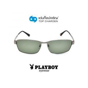 แว่นกันแดด PLAYBOY ผู้ใหญ่ชาย รุ่น PB-13029-S11 (กรุ๊ป 55)