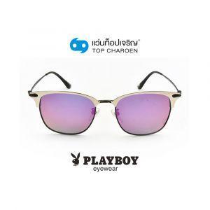 แว่นกันแดด PLAYBOY ผู้ใหญ่ชาย รุ่น PB-21021-B1 (กรุ๊ป 59)