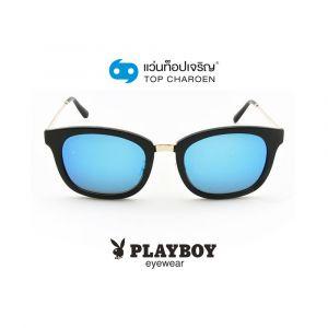 แว่นกันแดด PLAYBOY ผู้ใหญ่ชาย รุ่น PB-23031-C1-1 (กรุ๊ป 59)