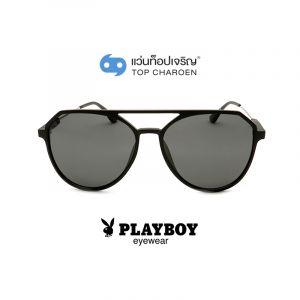 แว่นกันแดด PLAYBOY ผู้ใหญ่ชาย รุ่น PB-8081S-C2 (กรุ๊ป 68)