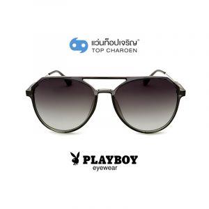 แว่นกันแดด PLAYBOY ผู้ใหญ่ชาย รุ่น PB-8081S-C4 (กรุ๊ป 68)