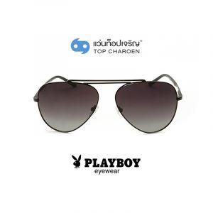 แว่นกันแดด PLAYBOY ผู้ใหญ่ชาย รุ่น PB-8111S-C1 (กรุ๊ป 68)