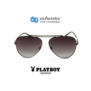 แว่นกันแดด PLAYBOY ผู้ใหญ่ชาย รุ่น PB-8111S-C2 (กรุ๊ป 68)