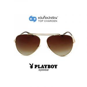 แว่นกันแดด PLAYBOY ผู้ใหญ่ชาย รุ่น PB-8111S-C3 (กรุ๊ป 68)