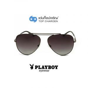 แว่นกันแดด PLAYBOY ผู้ใหญ่ชาย รุ่น PB-8111S-C4 (กรุ๊ป 68)
