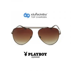 แว่นกันแดด PLAYBOY ผู้ใหญ่ชาย รุ่น PB-8111S-C5 (กรุ๊ป 68)