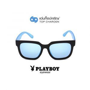แว่นกันแดด PLAYBOY วัยรุ่น รุ่น PB-8035-C2 (กรุ๊ป 55)
