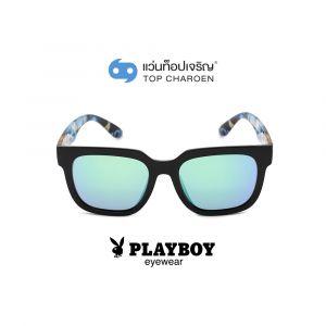 แว่นกันแดด PLAYBOY วัยรุ่น รุ่น PB-8035-C3 (กรุ๊ป 55)
