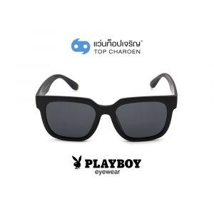 แว่นกันแดด PLAYBOY วัยรุ่น รุ่น PB-8035-C5 (กรุ๊ป 55)