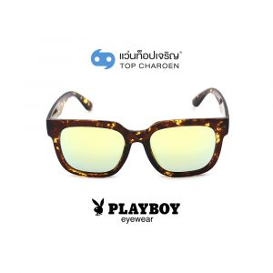 แว่นกันแดด PLAYBOY วัยรุ่น รุ่น PB-8035-C6 (กรุ๊ป 55)