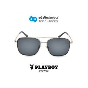 แว่นกันแดด PLAYBOY วัยรุ่นโลหะ  รุ่น PB-91026-C4-1 (กรุ๊ป 58)