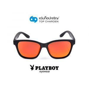 แว่นกันแดด PLAYBOY วัยรุ่น รุ่น PB-23023-C1-4 (กรุ๊ป 65)