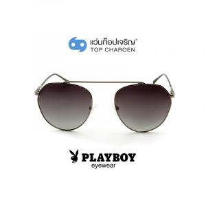 แว่นกันแดด PLAYBOY วัยรุ่น รุ่น PB-8109S-C2 (กรุ๊ป 65)