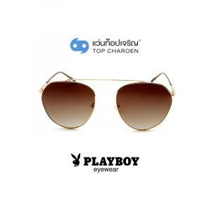 แว่นกันแดด PLAYBOY วัยรุ่น รุ่น PB-8109S-C4 (กรุ๊ป 65)