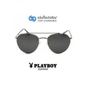 แว่นกันแดด PLAYBOY วัยรุ่น รุ่น PB-8110S-C2 (กรุ๊ป 65)
