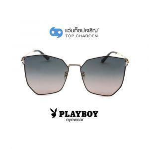 แว่นกันแดด PLAYBOY วัยรุ่น รุ่น PB-8044-C2 (กรุ๊ป 75)