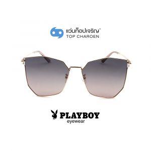 แว่นกันแดด PLAYBOY วัยรุ่น รุ่น PB-8044-C3 (กรุ๊ป 75)