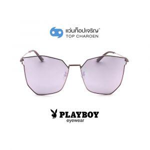 แว่นกันแดด PLAYBOY วัยรุ่น รุ่น PB-8044-C4 (กรุ๊ป 75)