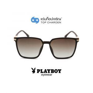 แว่นกันแดด PLAYBOY วัยรุ่น รุ่น PB-8048-C2 (กรุ๊ป 75)